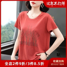 202wi夏装新式中lr妈女装圆领T恤上衣宽松显瘦大码短袖体恤