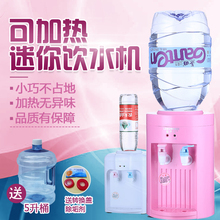 饮水机wi式迷你(小)型lr公室温热家用节能特价台式矿泉水