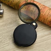 口袋便携款20wi高倍放大镜lr的手持看书读报看药品说明书维修