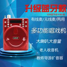 蓝牙音箱蜜蜂无线扩音器wi8携式老的lr外导游唱戏机麦克风