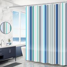 浴帘卫wi间加厚塑料lr霉帘子浴室隔断布帘门帘窗户挂帘免打孔