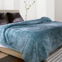 阿芙莱北极绒双面毯加厚床单的办wi12室午睡lr行空调(小)被子