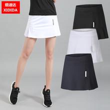 202wi夏季羽毛球lr跑步速干透气半身运动裤裙网球短裙女假两件