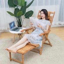 老的靠wi家用多功能lr女家庭多用凉椅背午睡椅同式轻便背靠椅