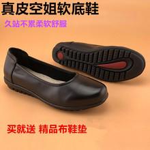 新式黑色真皮软底工作鞋感wi9号浅口空lrOL职业女鞋圆头单鞋