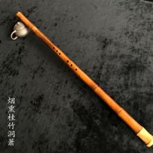 桂竹烟熏洞箫 wi4奏箫 高lr乐器