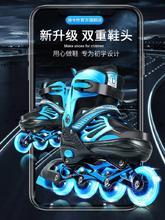 膝盖花wi溜冰场大(小)lr滑轮成年宝宝可调轮滑鞋(小)女孩男