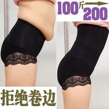 体卉薄款wi体瘦身收腹so大码高腰提臀产后束腹束腰胖mm塑身裤