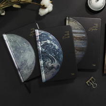 创意地wi星空星球记soR扫描精装笔记本日记插图手帐本礼物本子