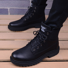 马丁靴wi韩款圆头皮so休闲男鞋短靴高帮皮鞋沙漠靴男靴工装鞋