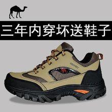 202wi新式皮面软so男士跑步运动鞋休闲韩款潮流百搭男鞋