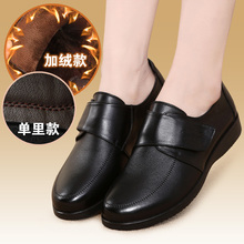 雪地意wi康妈妈鞋单so软底女舒适平底防滑加绒皮鞋中老年女鞋