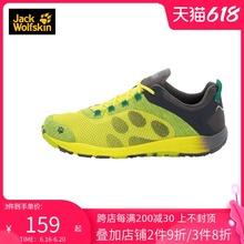 JACKWOwi3FSKImr女款春夏户外徒步低帮休闲鞋4023491/4023
