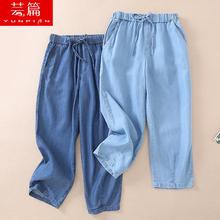 2021夏季大码wi5腰天丝七mr女超薄冰丝阔腿裤萝卜八分哈伦裤