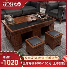 火烧石wi几简约实木ca桌茶具套装桌子一体(小)茶台办公室喝茶桌