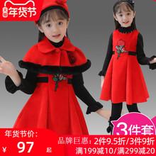 女童装wi衣裙子冬装ca主裙套装秋冬洋气裙新式女孩背心裙冬季