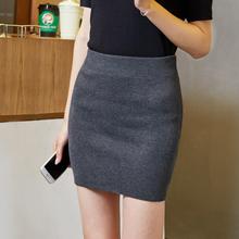 酷芭达wi包臀针织短ca20秋冬高腰弹力修身一步裙打底女半身裙子