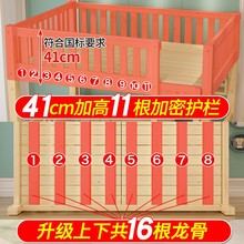 上下铺wi床大的子母ee床两层宝宝床全实木双的床上下床双层床