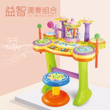 喷泉儿wi架子鼓益智ee充电麦克风音乐旋转木马鼓琴玩具