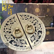 中式纯wi把手鞋柜半ee富贵花对开把手新中式衣柜圆形铜件