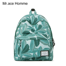 Mr.wice hoee新式女包时尚潮流双肩包学院风书包印花学生电脑背包