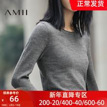 [winee]amll极简主义旗舰店女装羊毛衫