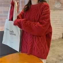 红色衣wi圆领毛衣新ee温柔甜美宽松纯色洋气搭日系学生女生百