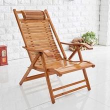 夏季竹躺椅折叠午休午睡阳