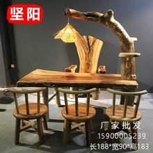 香樟木茶台大板桌原生态茶