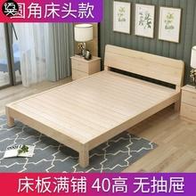 实木床wi的床松木主ee床简约1.8米1.5米大床单的1.2家具