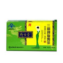北京御生堂三丽牌璇姆茶单