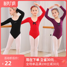 春秋儿wi考级舞蹈服es功服女童芭蕾舞裙长袖跳舞衣中国舞服装