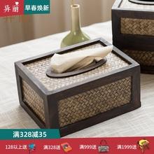创意收wi纸抽盒家用es厅纸巾盒新中式抽纸盒藤编木质