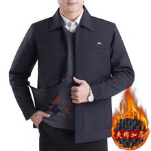 爸爸秋季外套男中老年休wi8男装老的es夹棉加厚中年男士夹克