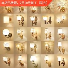 壁灯床wi灯卧室简约es意欧式美式客厅楼梯LED背景墙壁灯具