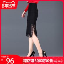 包臀裙wi身裙女秋冬es裙蕾丝包裙中长式半身裙一步裙开叉裙子