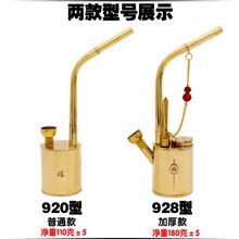 高档黄wi烟丝水过滤es滤芯纯铜两用烟锅(小)两用型烟杆