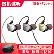 WRZ X6重低音手机耳机适用owi13po华gs挂耳式耳麦type-c扁头游戏