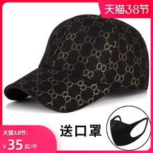 帽子新wi韩款春秋四gs士户外运动英伦棒球帽情侣太阳帽鸭舌帽