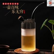 [winif]水烟斗过滤创意个性循环水
