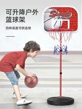 免打孔wi宝宝玩具篮if类投篮升降可移动6周岁灌篮迷你投篮筐
