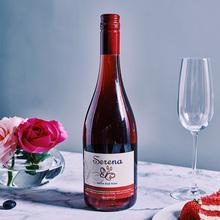 意大利wi装进口塞纳te卡托甜型气泡酒甜红葡萄酒