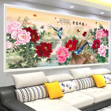蒙娜丽莎wi1字绣20te客厅花开富贵牡丹花喜鹊牡丹花风景简单绣