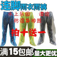便捷式一次性雨衣鞋套wi7流连体游te连脚套装水上乐园带雨鞋
