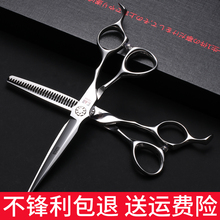 进口新wi日本火匠专te平剪无痕牙剪10-15%理发师打薄剪刀套装