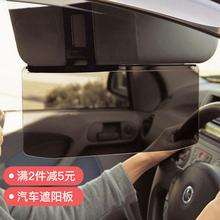日本进wi防晒汽车遮te车防炫目防紫外线前挡侧挡隔热板