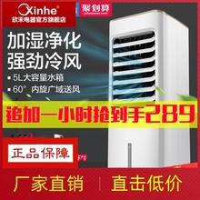耐用空wi扇冷风机家te风扇(小)型水空调制冷器宿舍移动冷气电扇