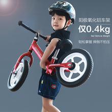 永久平wi车宝宝无脚te幼儿滑行车1-3-6岁(小)孩滑步车宝宝自行车