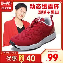 足力健wi的鞋女春夏te旗舰店正品官网张凯丽中老年运动妈妈鞋