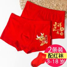 宝宝红wi内裤男童本te大童平角短裤牛年四角裤12纯棉男孩15岁